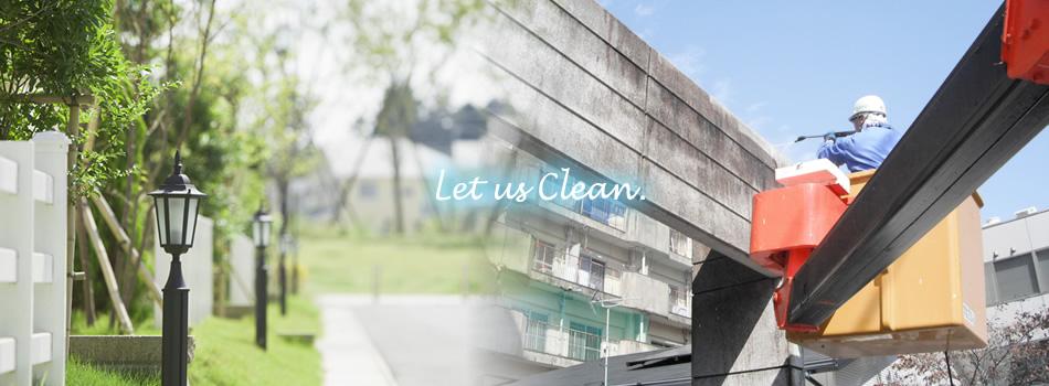 清掃業_エルシーメンテナンス